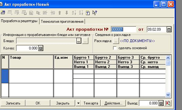 hello_html_m62cd19c0.jpg