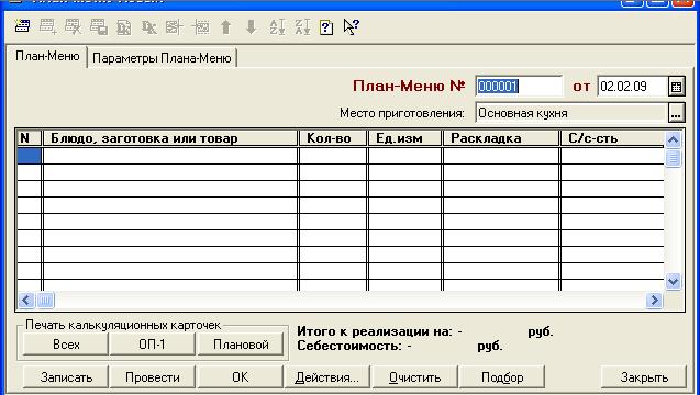hello_html_m66c5cfa2.png