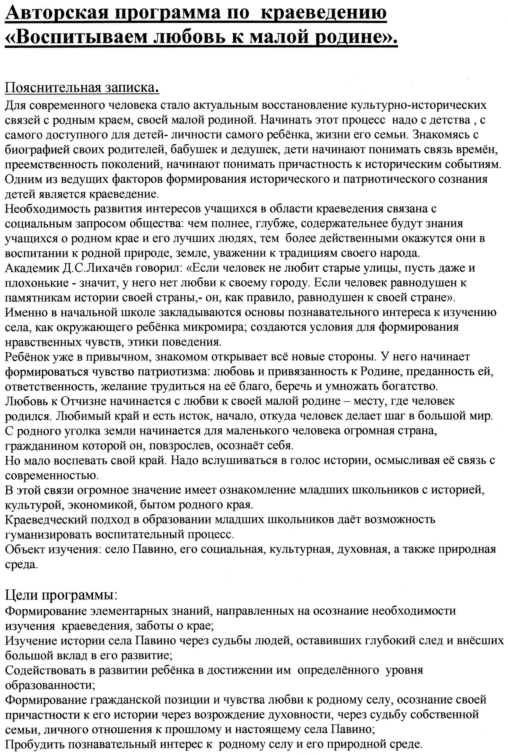 C:\Users\Владимир\Desktop\Новая папка (2)\img001.jpg