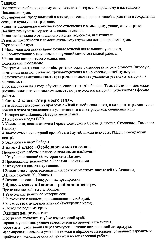 C:\Users\Владимир\Desktop\Новая папка (2)\img002.jpg