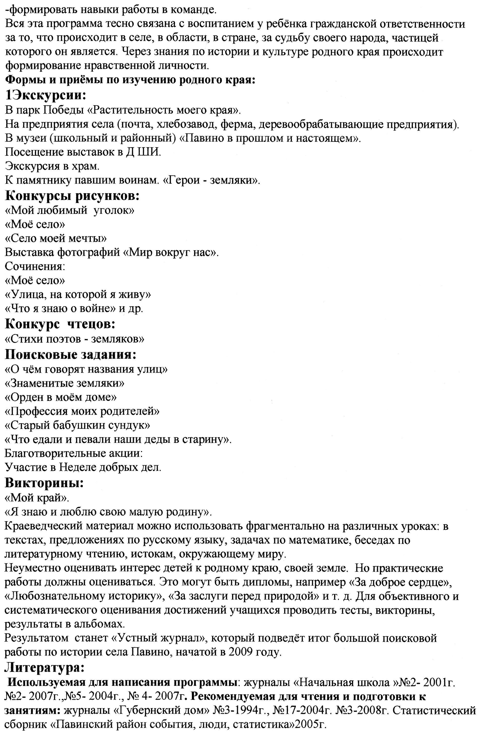 C:\Users\Владимир\Desktop\Новая папка (2)\img003.jpg