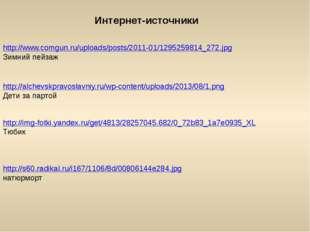 http://alchevskpravoslavniy.ru/wp-content/uploads/2013/08/1.png Дети за парто