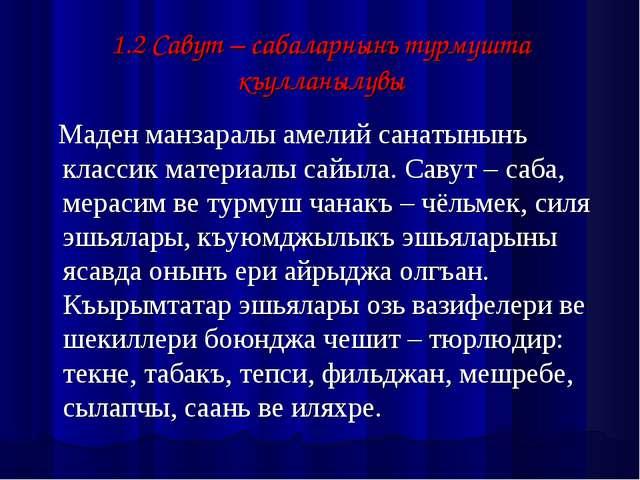 1.2 Савут – сабаларнынъ турмушта къулланылувы Маден манзаралы амелий санатыны...