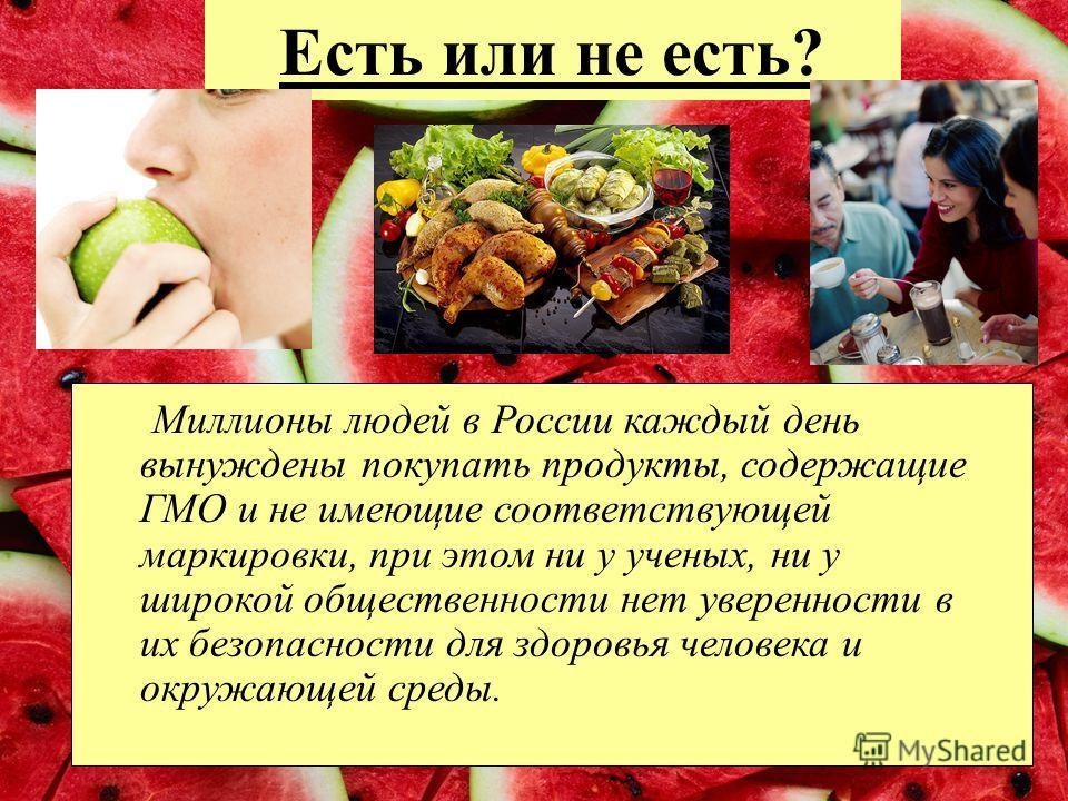 http://images.myshared.ru/566757/slide_21.jpg