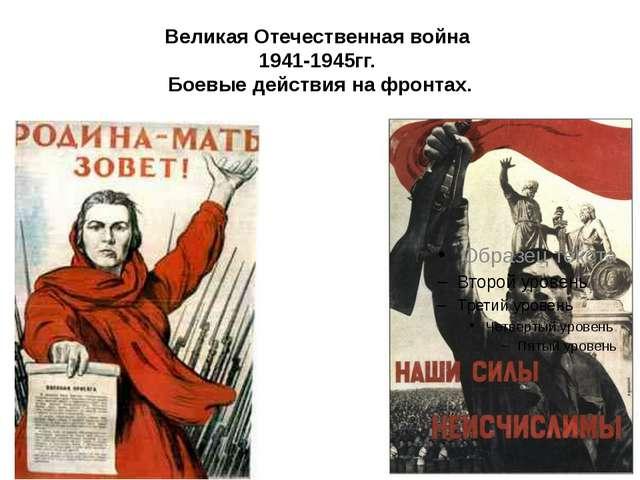 3.Когда началось наступление советских войск под Сталинградом? А. 19 ноября 1...