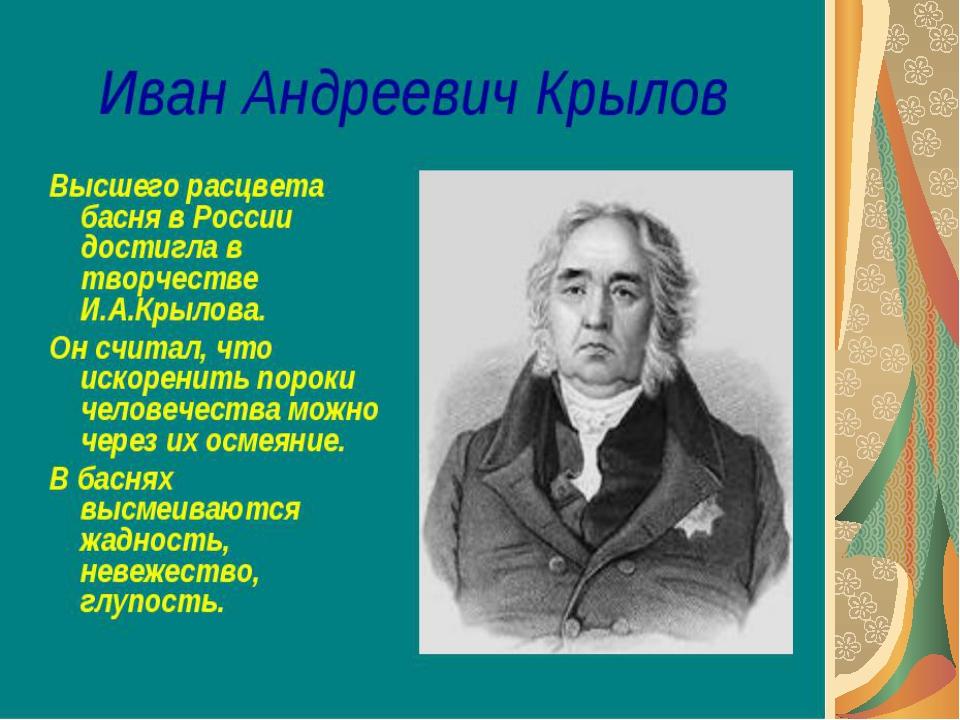 Сценарий русские романсы