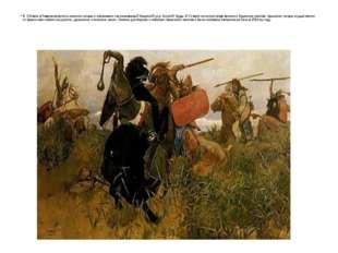 В XIII веке в Таврию вторглись монголо-татары и образовали так называемый Кр