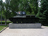 160px-T-34-Каменск