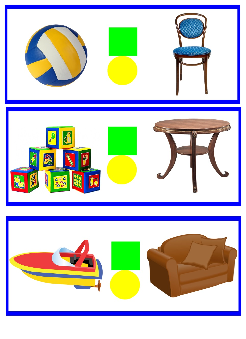 D:\Детский сад\Дидактические игры\Игрушки\Где игрушки - схемы предлогов\1.jpg