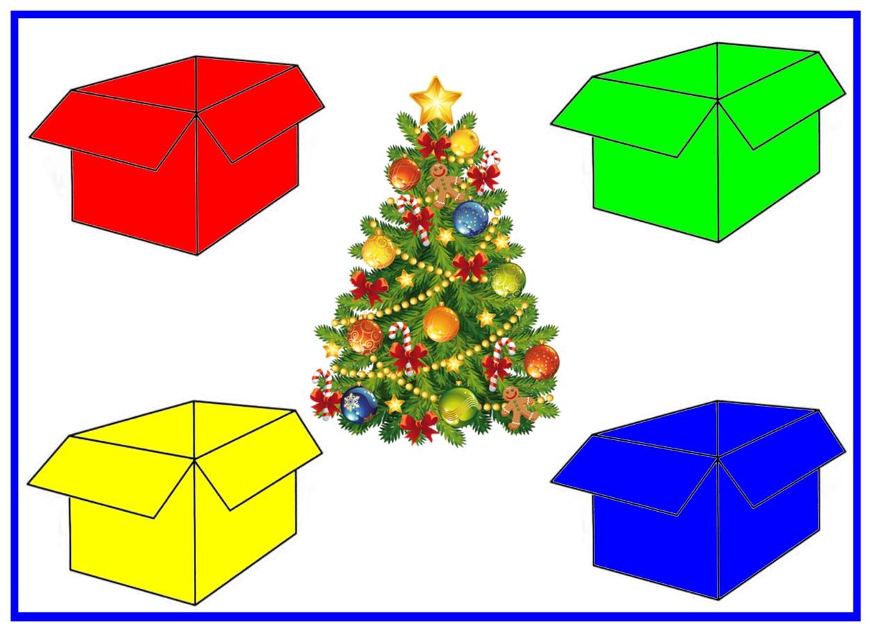 D:\Детский сад\Дидактические игры\Новый год\Игрушки на елке\1.jpg