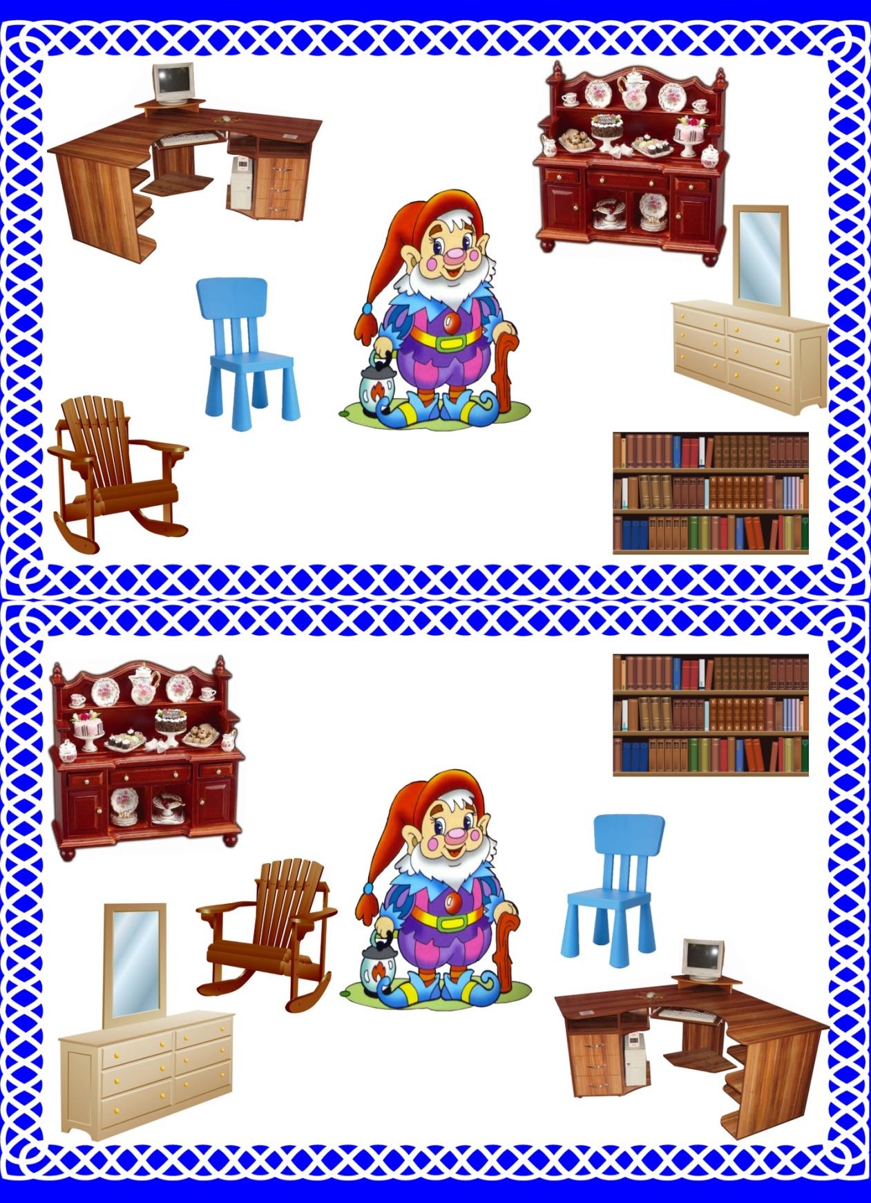 D:\рабочие документы\Детский сад\Дид.игры по лексическим темкам\Мебель\Что справа, что слева. Мебель\2.jpg