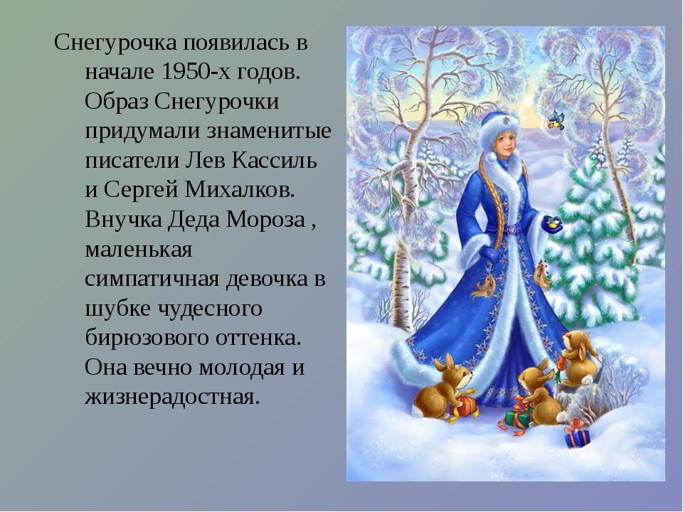 Когда именины у владислава по церковному календарю