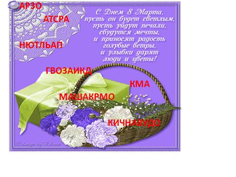hello_html_m2cc0a53e.png