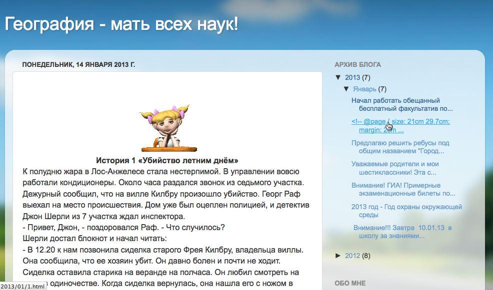 hello_html_m5bcebdec.jpg