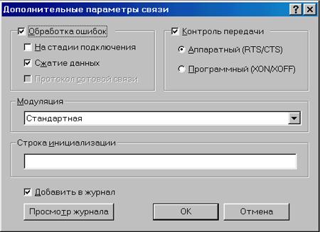 hello_html_49dbda74.png