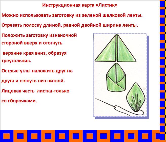 hello_html_2680ec13.png
