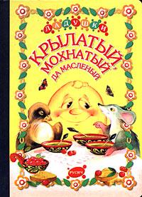 http://www.kupyura.ru/_files/1/0/1000228209.jpg