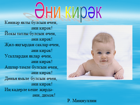 hello_html_16e1b1ff.png