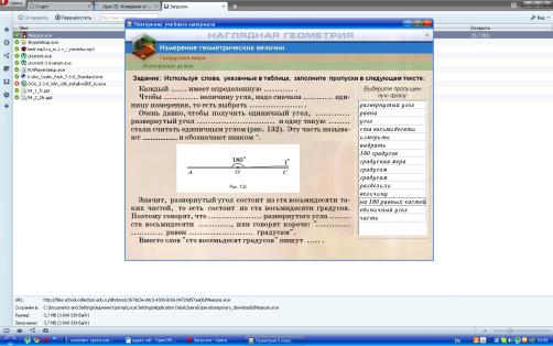 hello_html_cecb08e.png