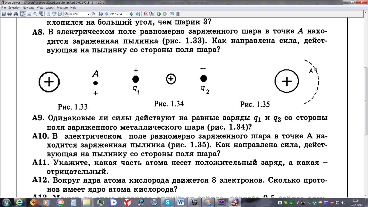 hello_html_e2348cc.png