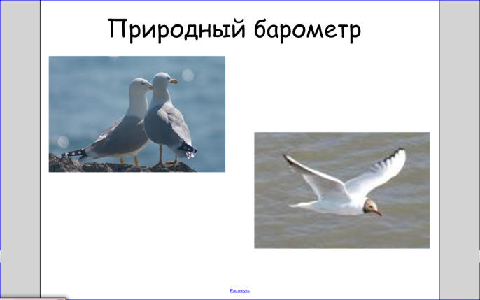 hello_html_3c267d7d.png