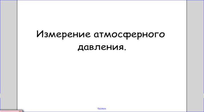 hello_html_482a0e7.png
