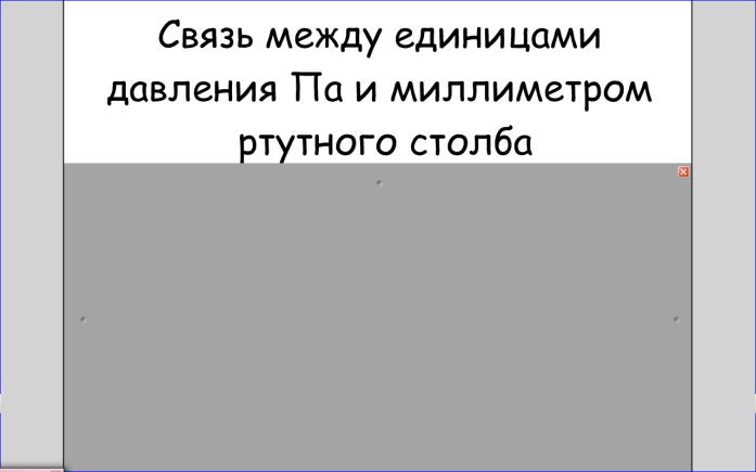hello_html_m38892fb1.png