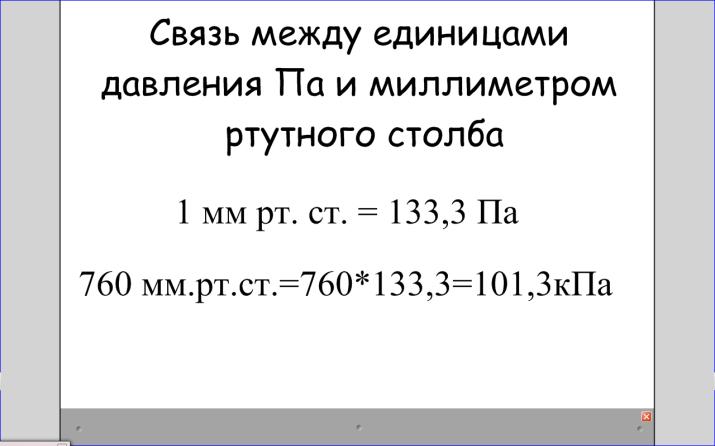 hello_html_m42c91e7.png