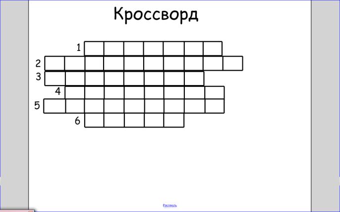 hello_html_m5284cf64.png