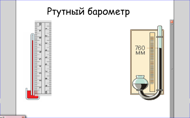 hello_html_m6d30428d.png