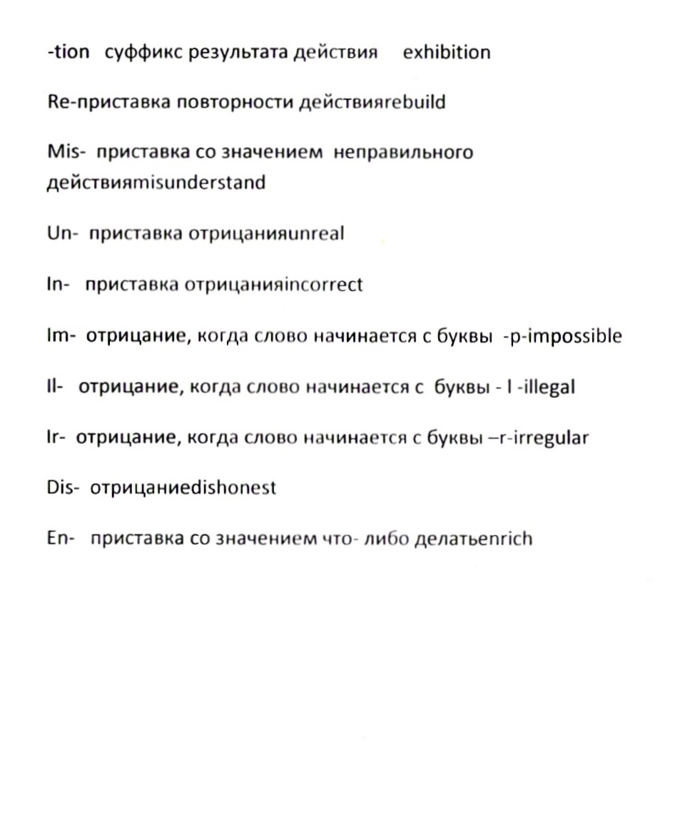 C:\Users\Anuar\Desktop\2014-03-05\25.jpg