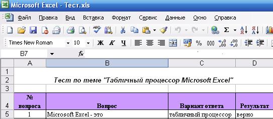hello_html_m77c7e6eb.png