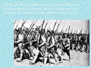 23 февраля 1918 года первые полки нашей армии вступили в сражение с врагами и
