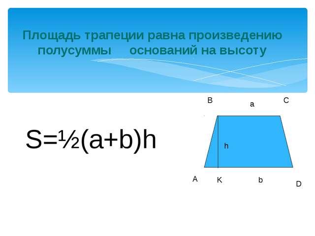 Поясняющие чертежи к этим легким задачкам 1 2 3 20 16 6 12 9