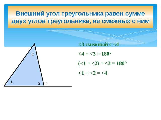 № 9. (демонстрационный вариант 2013 г) В равнобедренном треугольнике АВС с ос...