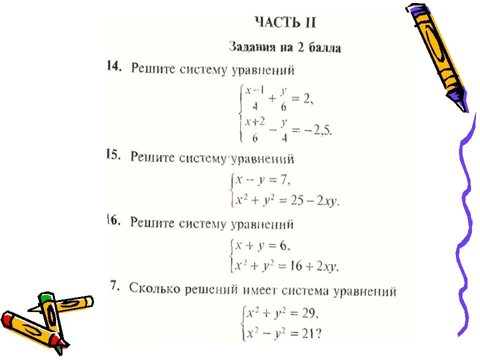 Светлана - null