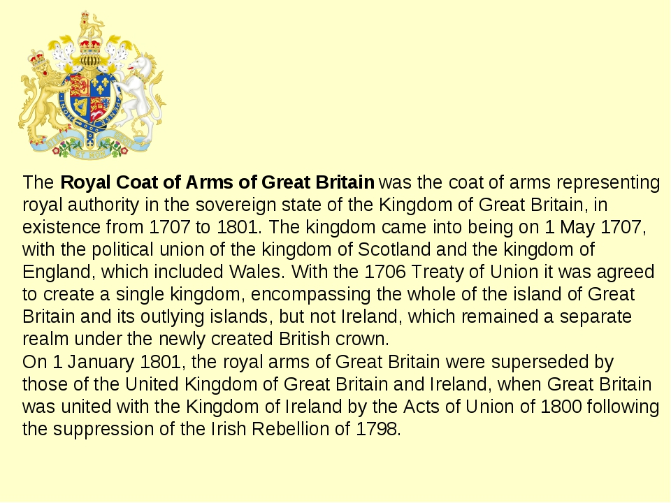 The Royal Сoat of Arms of Great Britain was the coat of arms representing roy...