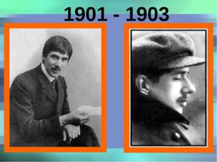 1901 - 1903