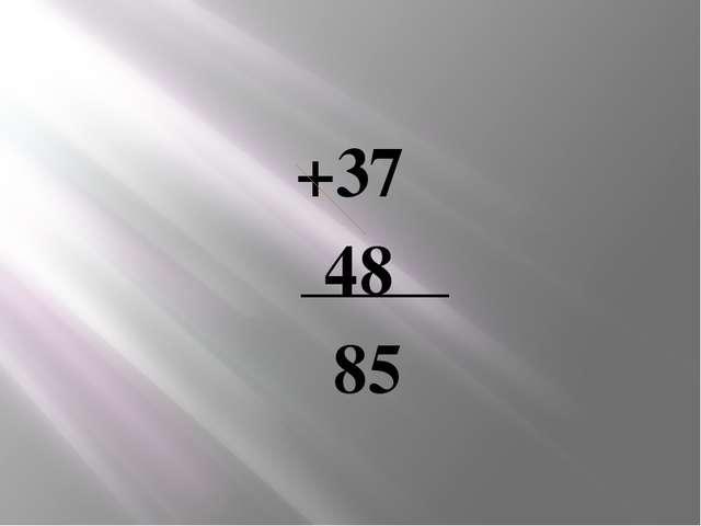 +37 48 85