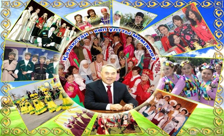 Описание: http://hameleons.com/uploads/posts/2012-06/1338528448_kazaxstan-kop-ultty-memleket.jpg