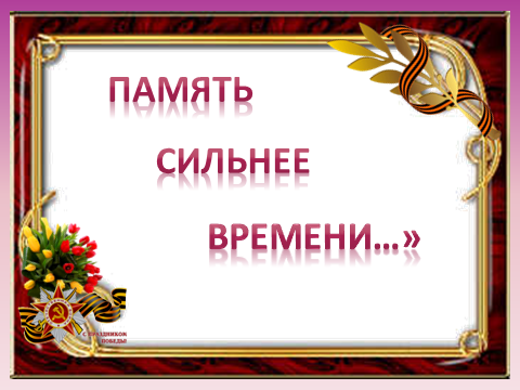 hello_html_m521d2c7d.png