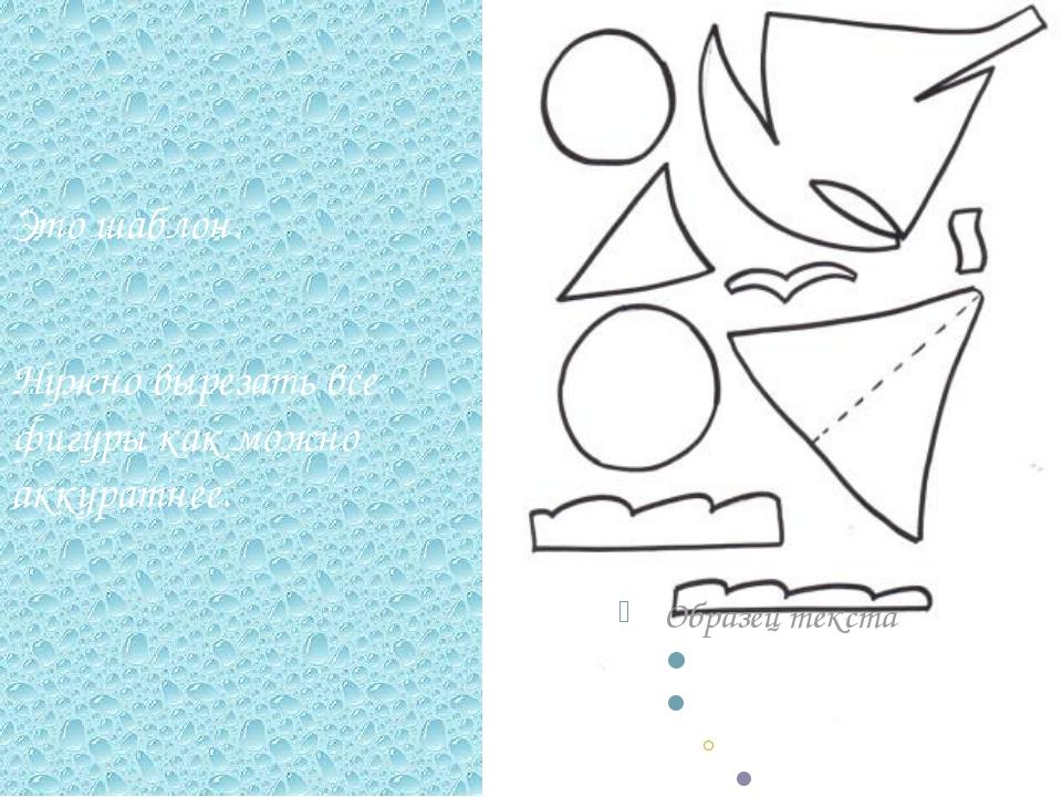 Презентация открытка к 23 февраля 3 класс с шаблонами, причин почему