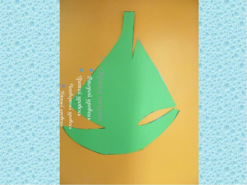 Презентация открытка 23 февраля 1 класс, куплю открытки