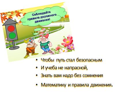 hello_html_m6854c38b.png