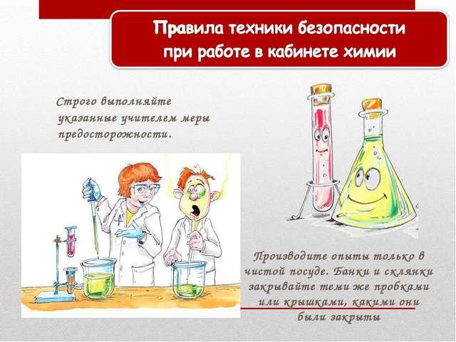Бытовая химия запорожье