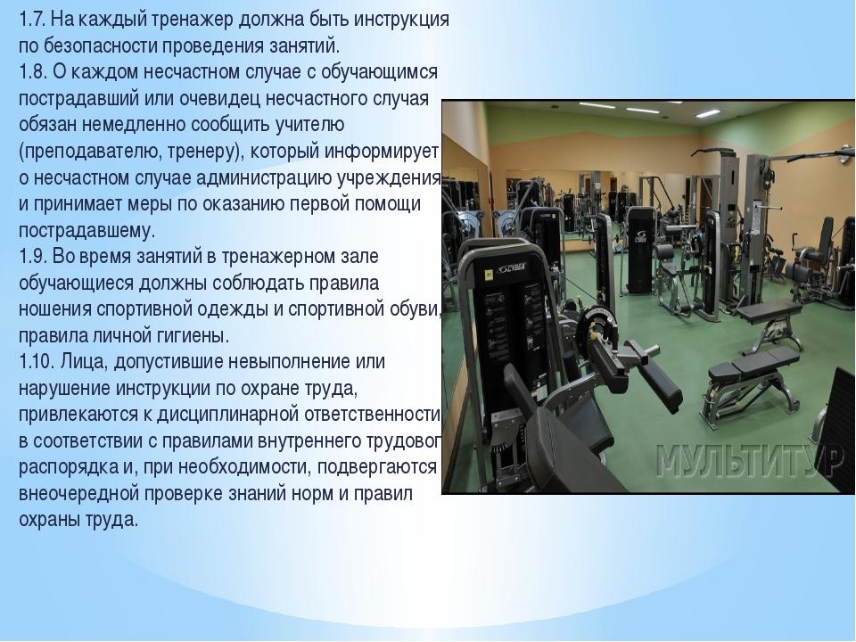 ГК РФ Статья 1200. Право, подлежащее применению при