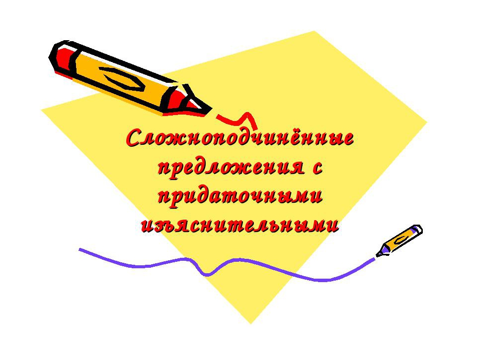 м http://sov.opredelim.com/tw_files2/urls_1365/1/d-933/img0.jpg