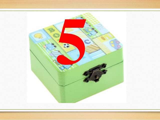 5 Почему цифра ПЯТЬ? (было пять заданий, в слове ПЯТЬ есть «Ь», свои знание м...