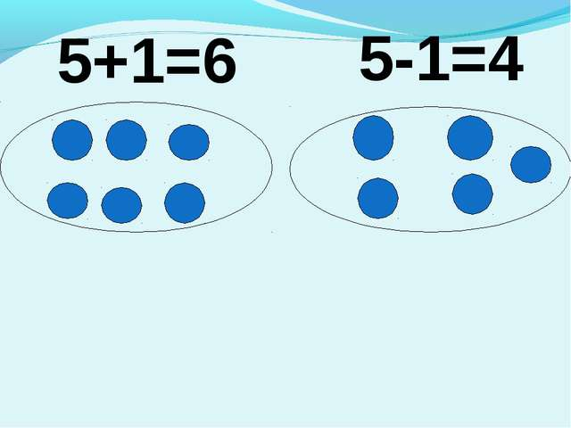 5+1=6 5-1=4
