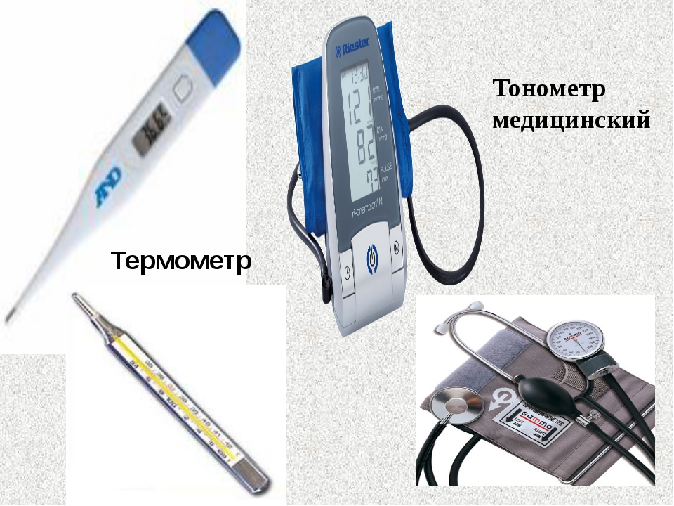Тонометр медицинский Термометр